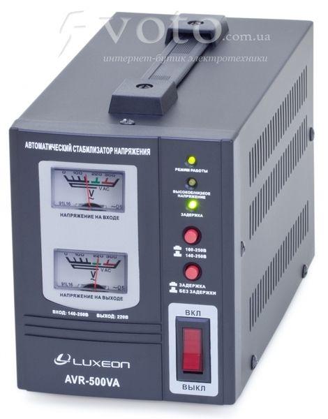 Стабилизатор напряжения Luxeon AZR-500VA